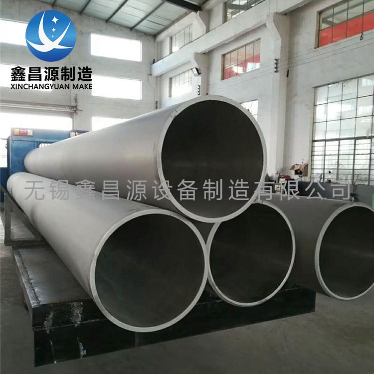 2205焊管.jpg