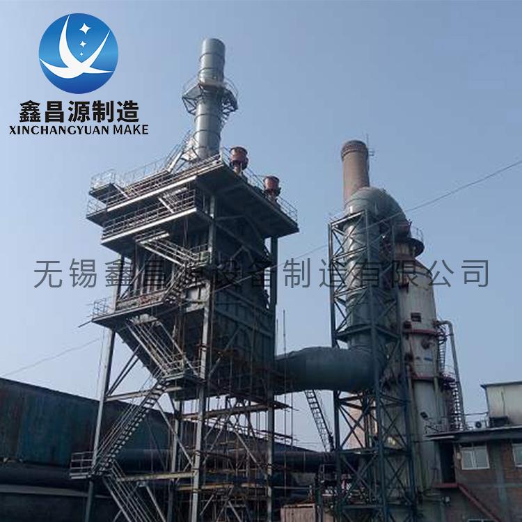 锅炉厂湿电除尘器