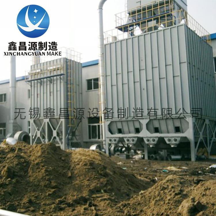 火电厂湿电除尘器