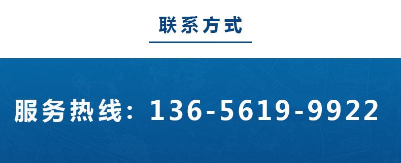 张总号码.jpg