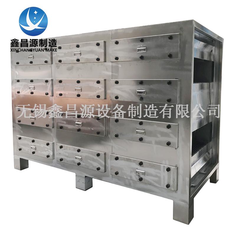 VOC大连活性炭吸附箱-5.jpg